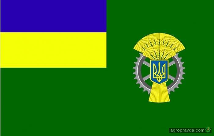 Минагрополитики получило флаг и эмблему