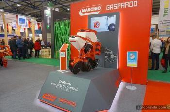 Maschio Gaspardo представил в Киеве новинки техники