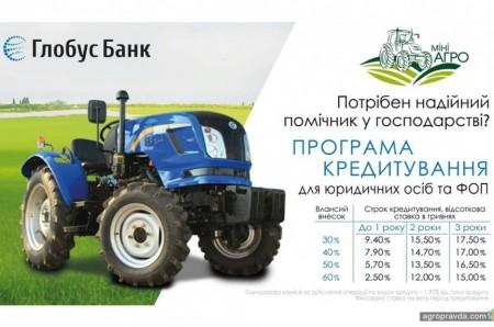 Какие акции и спецпердложения на технику предлагают аграриям