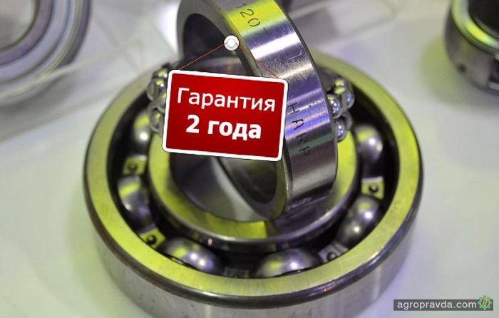 ХАРП в 2 раза увеличивает гарантийный срок хранения подшипников