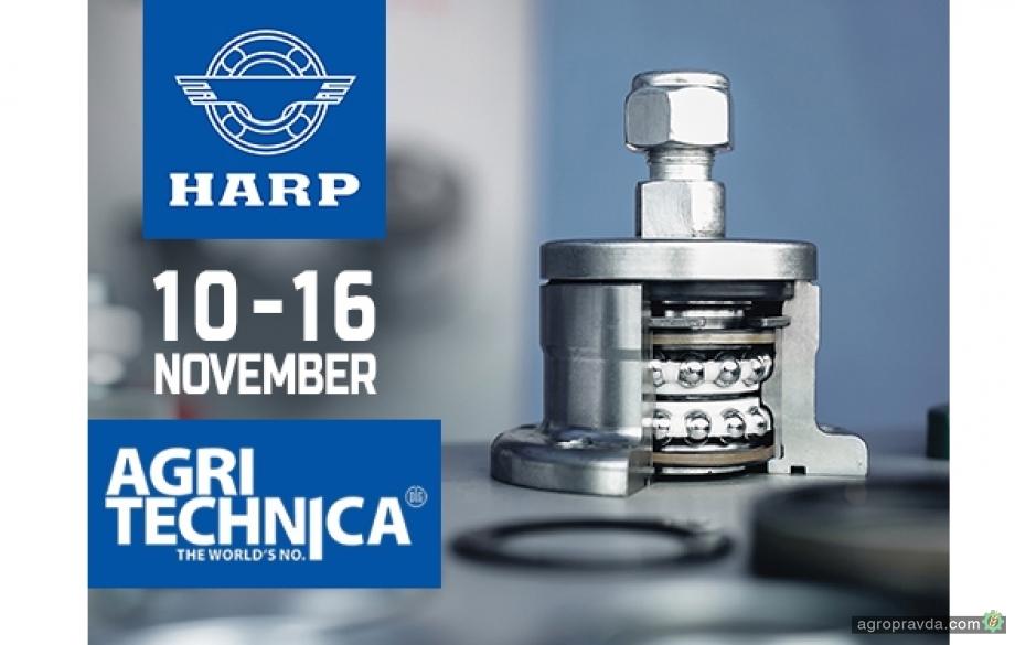 HARP представит проверенные решения на Agritechnica-2019