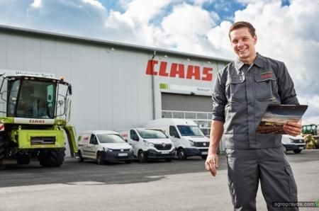 Claas внедряет новый стандарт дефектовки