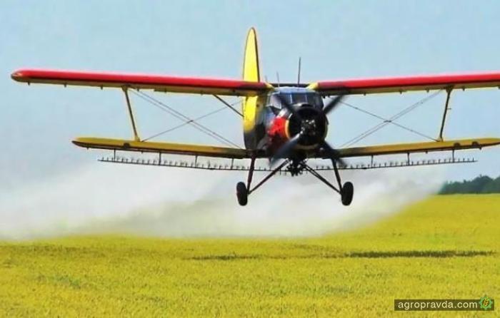 Кто может обрабатывать поля с самолета. Список