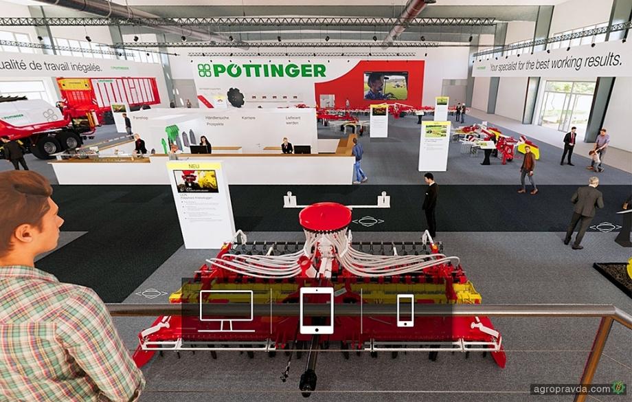 Pöttinger открыл виртуальную выставочную площадку