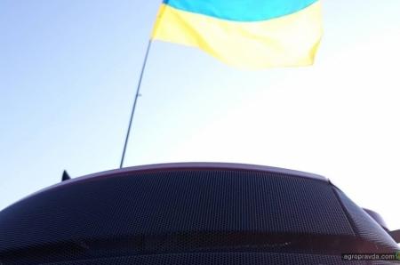 З Днем Державного прапору України!