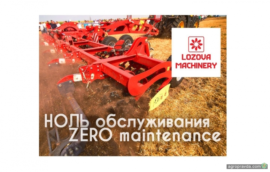 LOZOVA MACHINERY представили на AGRITECHNICА-2019 технику, не требующую обслуживания