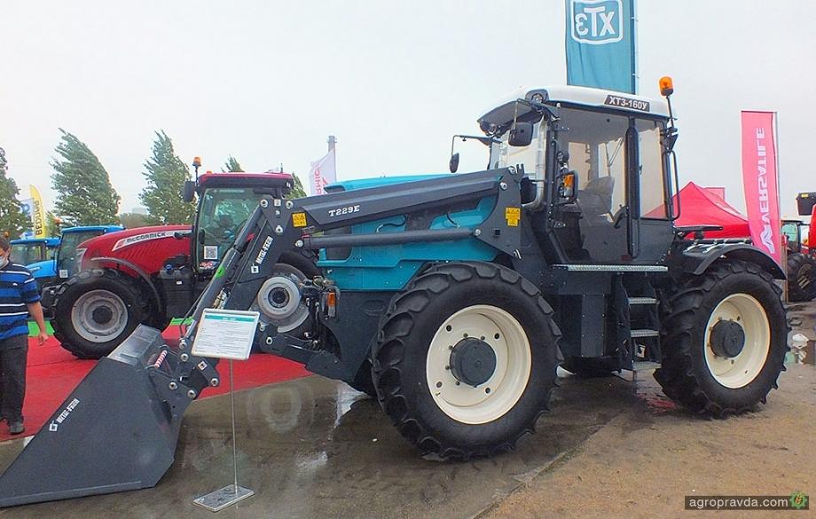 Новая линейка тракторов ХТЗ. Видео