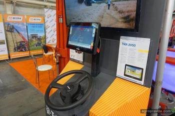 В Украине реализован первый монитор Trimble нового поколения
