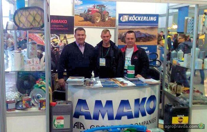 АМАКО приглашает посетить стенд на выставке AGROPORT East Kharkiv 2017