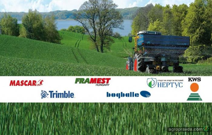 О новых решениях к посевной расскажут аграриям