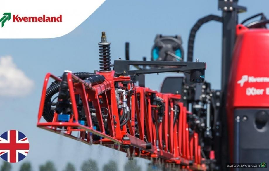 Kverneland усовершенствовал систему управления форсунками iXflow-E