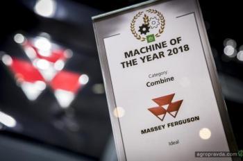 В Украине представят комбайн Massey Ferguson Ideal