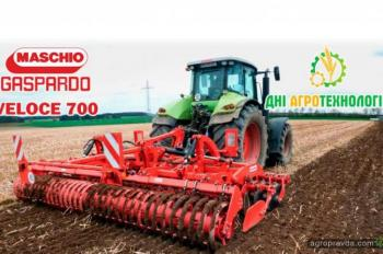 Maschio Gaspardo демонстрирует технику на Дне агротехнологий