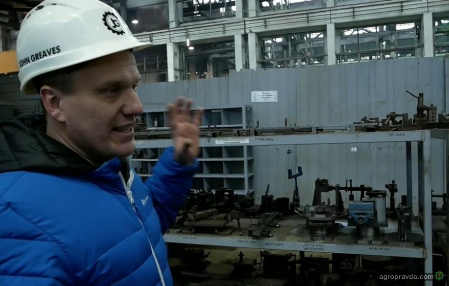 Экскурсия на завод John Greaves. Видео