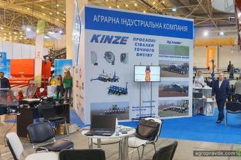 Украина останется для Kinze рынком №1 в Восточной Европе