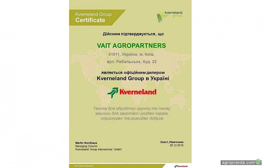 Новый дилер Kverneland в Украине получил сертификат
