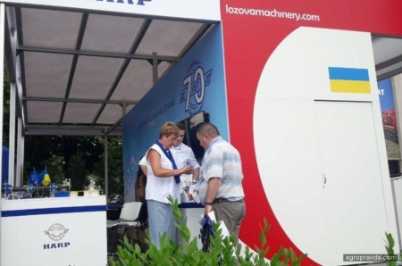 HARP представил новинки на АГРО-2019