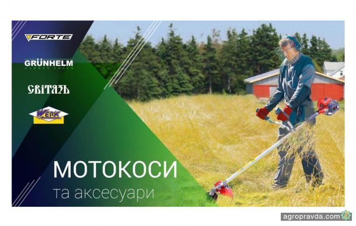 «СтройТех» представил 17 новых мотокос бытового и профессионального класса
