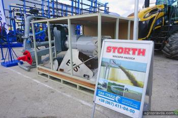 Линейку оборудования А.Том продемонстрировали на АгроЭкспо