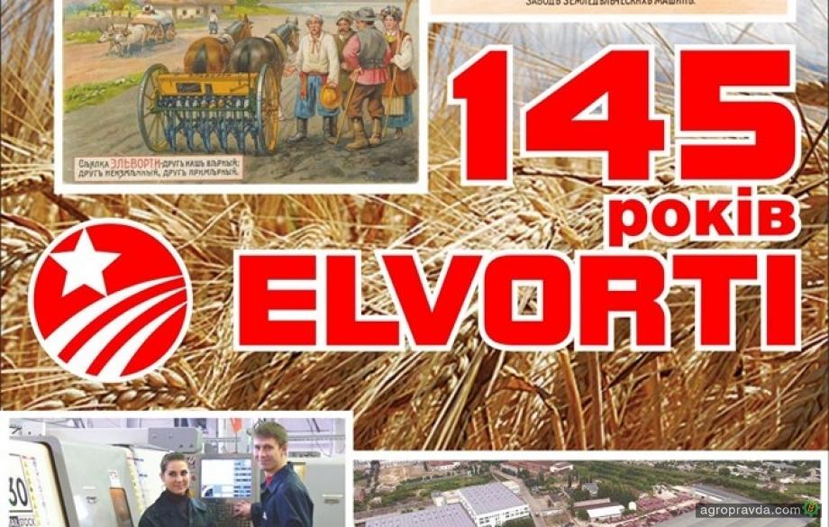 Отечественный производитель сельхозтехники отметил 145-летие