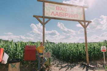 Агропарк «Кукулабия» открыл второй сезон. Фото