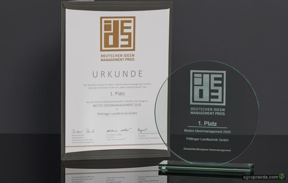 Pöttinger получил первое место за управление идеями