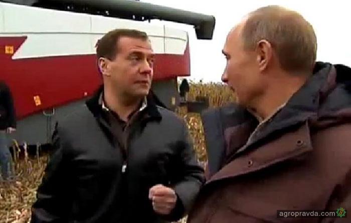 Как Путин и Медведев работали комбайнерами. Видео