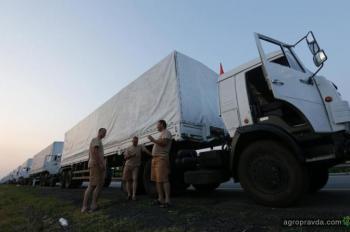 Почему оказались недогруженными российские КамАЗы с гуманитарной помощью