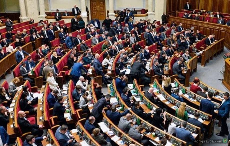 Сегодня Рада решит судьбу земельной реформы