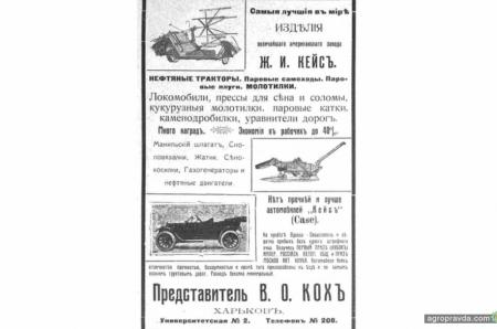Бренд сельхозтехники удивил украинцев инновационными автомобилями
