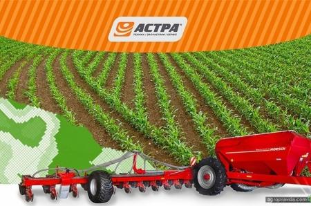 Какие спецпрограммы покупки предлагают на технику для аграриев