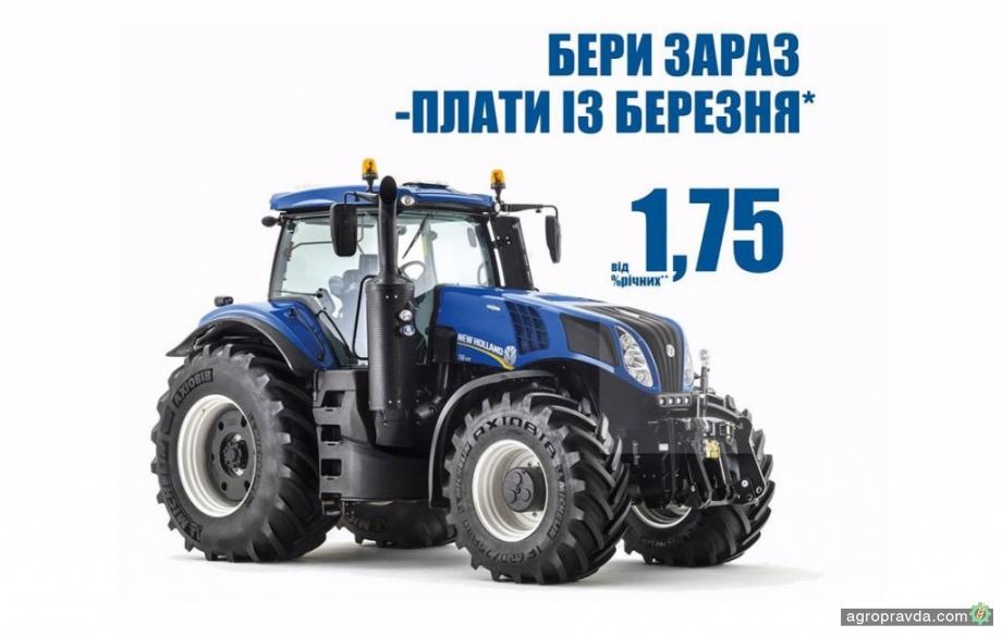 New Holland запустил в Украине новую лизинговую программу