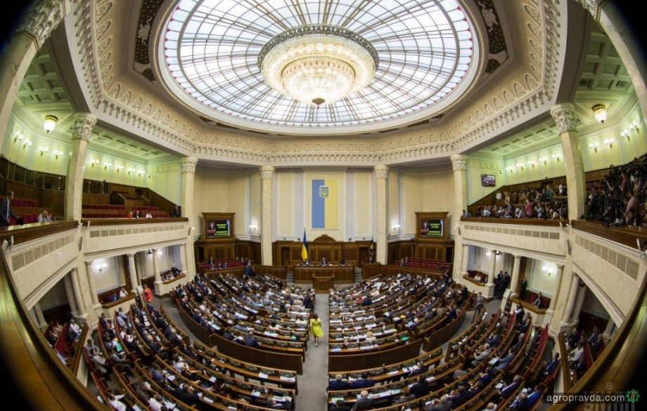 Рада продолжит рассмотрение поправок к законопроекту о рынке земли