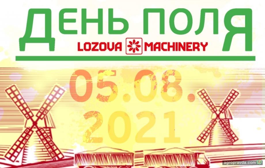 В августе состоится День поля Lozova Machinery-2021
